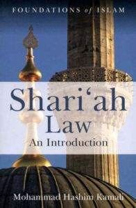Shariah Law An Introduction